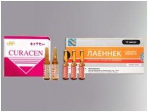 Плацентарная терапия Курасен